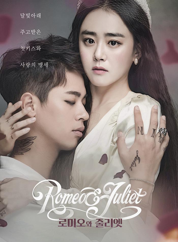 달빛아래 주고받은 첫키스와 사랑의 맹세 / 로미오와 줄리엣
