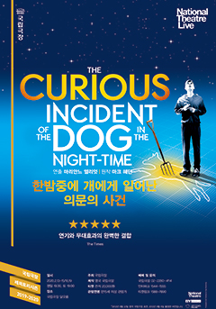 NT Live THE CURIOUS INCIDENT OF THE DOG IN THE NIGHT-TIME