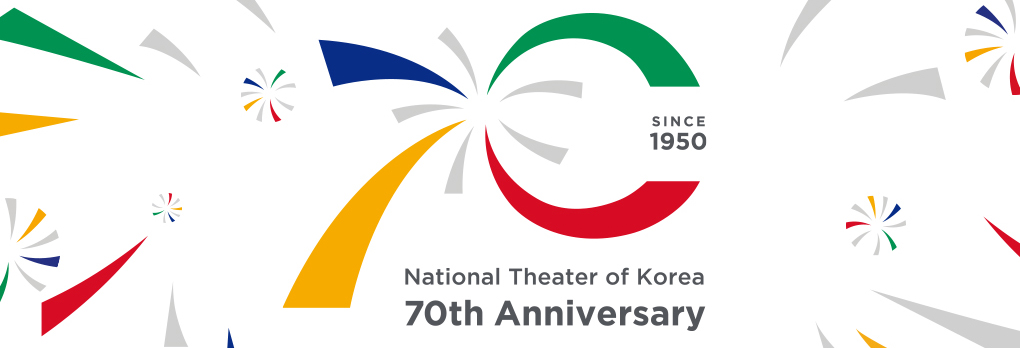 National Theater of Korea 70th Anniversary